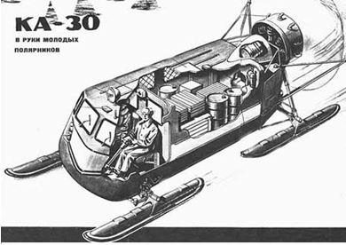 KA-30 Soviet Snowmobile